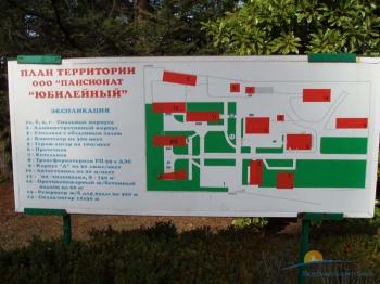 План лагеря Юбилейный.jpg