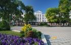 Фасад с Набережной (день)
