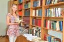 библиот