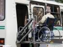 возможности для инвалидов