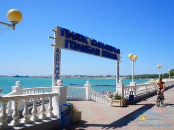 Вход на пляж.jpg