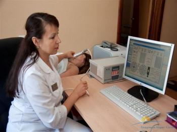 Оздоровительные процедуры. PTM диагностика.jpg