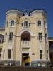 Вход в санаторий Кудепста