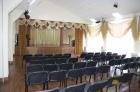 конференц и концертный зал