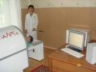 магнитотерапевтический комплекс