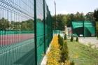 Спортивный комплекс.