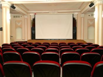 Киноконцертный зал.jpeg