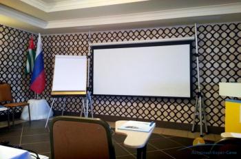 конференц.jpg