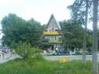 Детский лагерь Радость