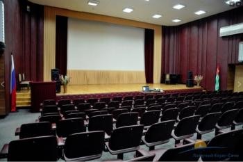 киноконцерт зал.jpg