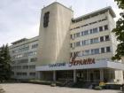 Фасад санатория