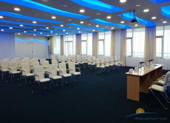 Конференц зал Морской.jpg