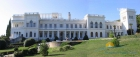 Панорама санатория в Крыму «Ливадия»