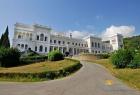 Дорожка к санаторию «Ливадия»