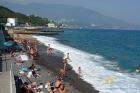 Крымский санаторий «Ливадия» – пляж