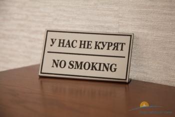 в номерах отеля не курят.jpg
