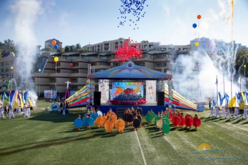 Мероприятия на стадионе.jpg