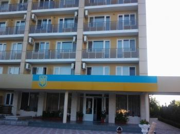 украина-1.jpg