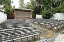 летняя концерт площадка