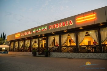 Пиццерия Капри 1.jpg