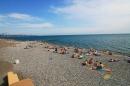 пляж и заход в воду