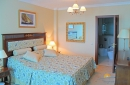 Супер Апартамент спальня  корпус Меркурий