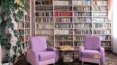 Библиотека здравницы