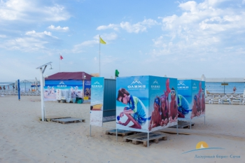 кабинки на пляже.jpg