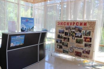 экскурсионное бюро в сан.jpg